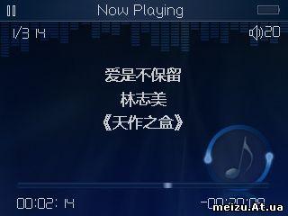 Download skins for Meizu M6