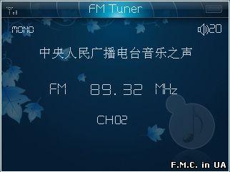 скачать тему для Meizu Mini Player