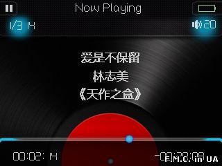 Скачать скин M8forM6 для Meizu miniplayer