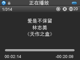 Download skin for Meizu Mini Player M6